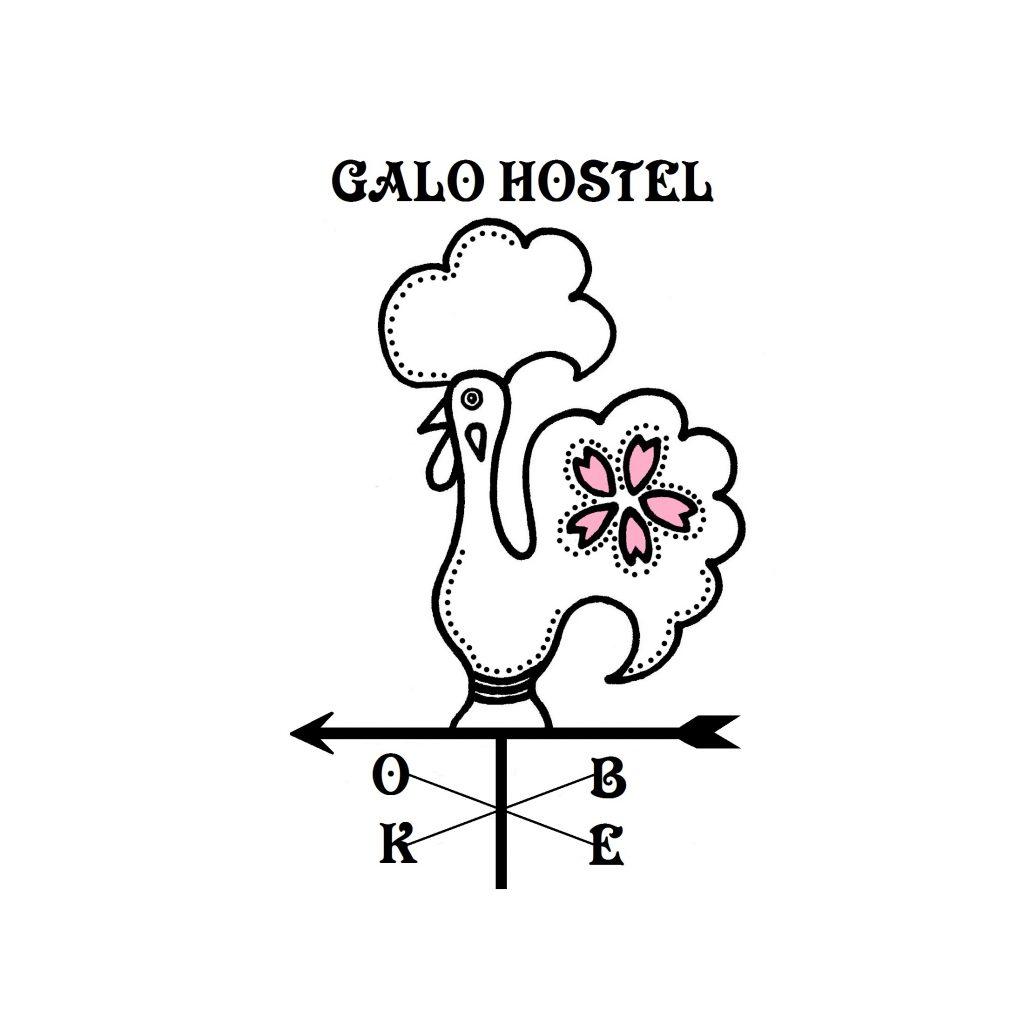 galo-hostel-kobe-logo
