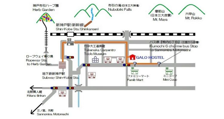 galo-hostel-kobe-sightseeing