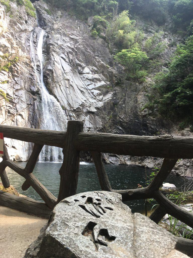 galo-hostel-kobe-nunobiki-water-falls-4