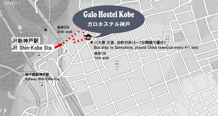 galo-hostel-kobe-access-map