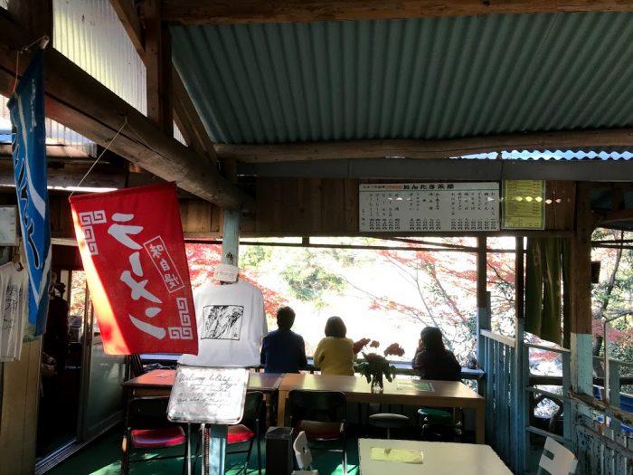 ontaki-chaya-shin-kobe-sightseeing