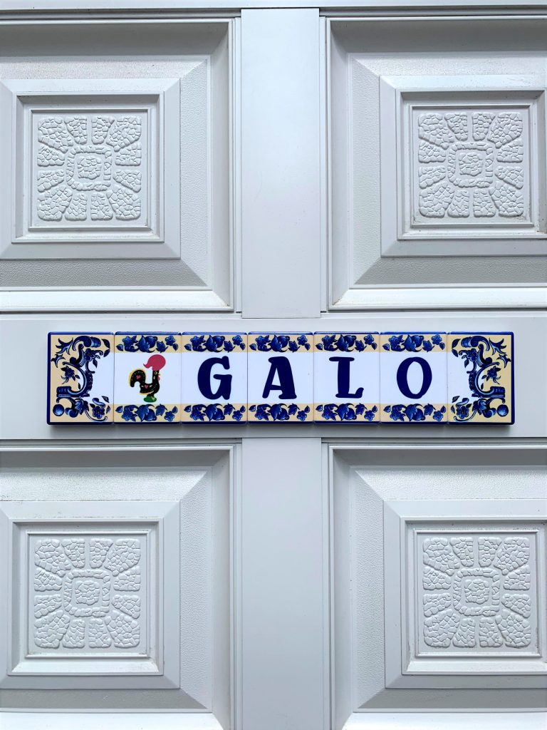 galo-main-gate