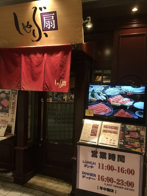 koto-no-hako-kobe-restaurant