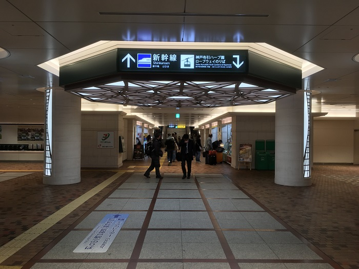subway-shin-kobe-station