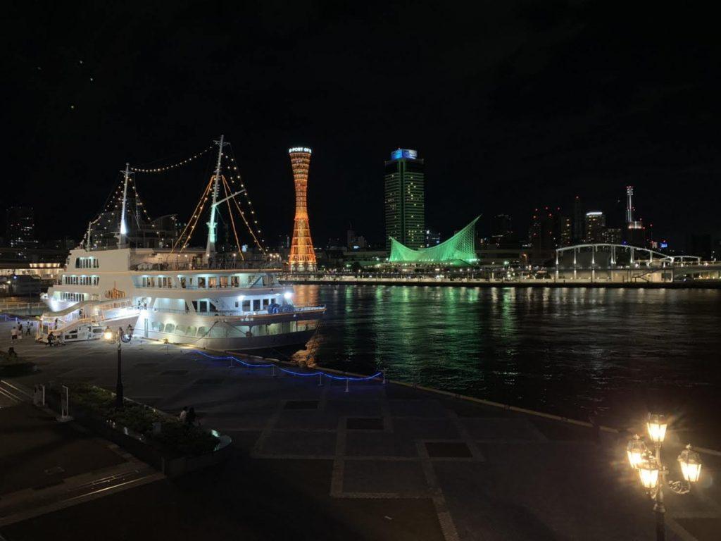 kobe-night-view-from-mosaic