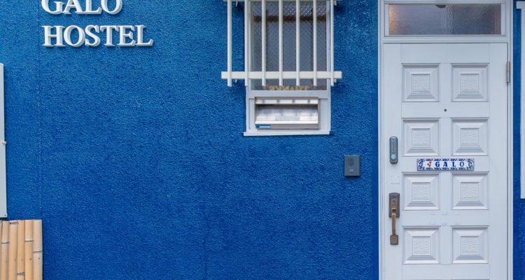 galo-hostel-kobe